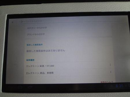 DSC09545_R.JPG