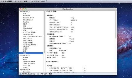 スクリーンショット 2012-06-03 13.32.59.jpg
