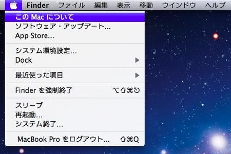 スクリーンショット 2012-06-03 13.33.37.jpg