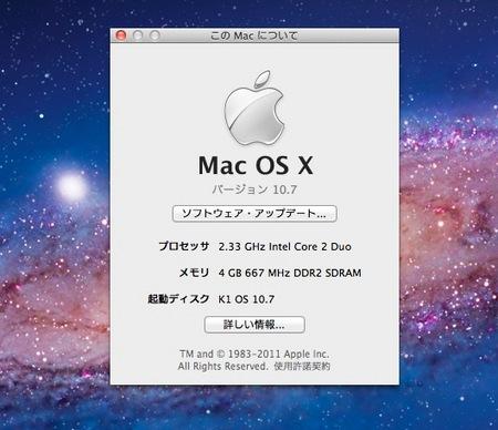 スクリーンショット 2012-06-03 13.33.51.jpg