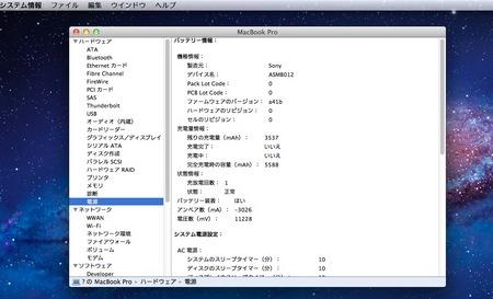スクリーンショット 2012-06-05 17.33.43.jpg