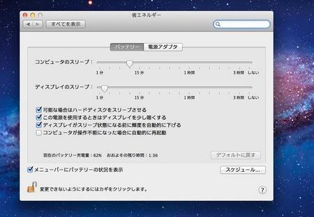 スクリーンショット 2012-06-05 17.34.47.jpg