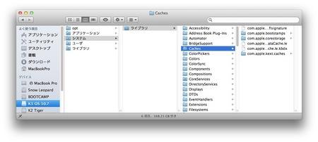 スクリーンショット 2012-07-07 12.01.43.jpg