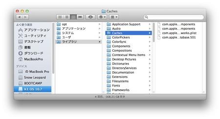 スクリーンショット 2012-07-07 12.01.59.jpg