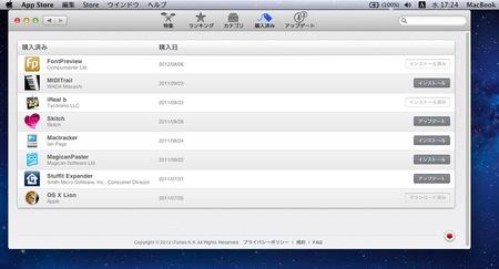 スクリーンショット 2012-10-10 17.24.15.jpg