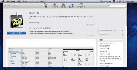 スクリーンショット 2012-10-10 17.26.07.jpg