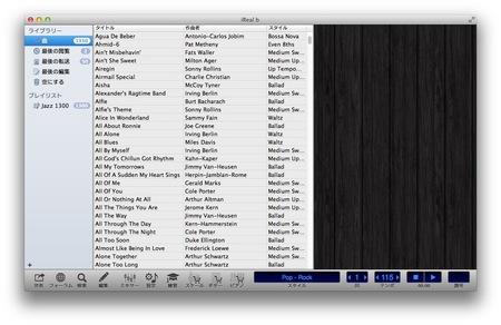 スクリーンショット 2012-11-26 13.29.20.jpg