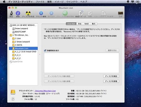 スクリーンショット 2013-11-02 18.53.50.jpg