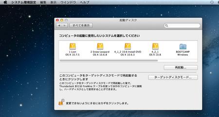 スクリーンショット 2013-11-02 20.46.30.png
