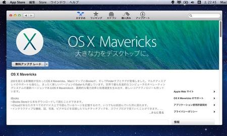 スクリーンショット 2013-11-02 22.44.57.jpg