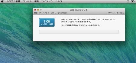 スクリーンショット 2013-11-08 11.32.49.jpg