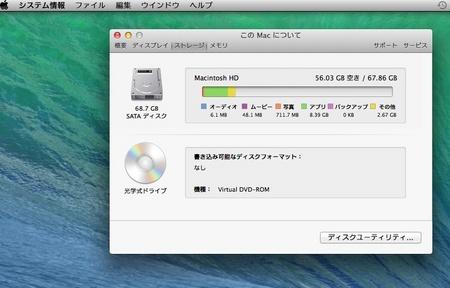 スクリーンショット 2013-11-08 11.33.15.jpg