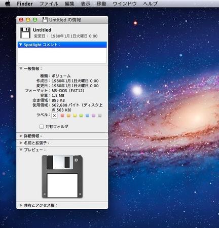 スクリーンショット 2014-02-17 18.46.31.jpg
