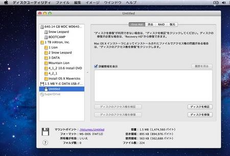 スクリーンショット 2014-02-17 18.48.26.jpg