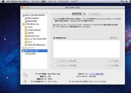 スクリーンショット 2014-02-17 18.52.50.jpg