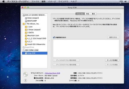 スクリーンショット 2014-02-17 18.52.57.jpg