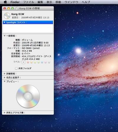 スクリーンショット 2014-02-17 18.54.17.jpg
