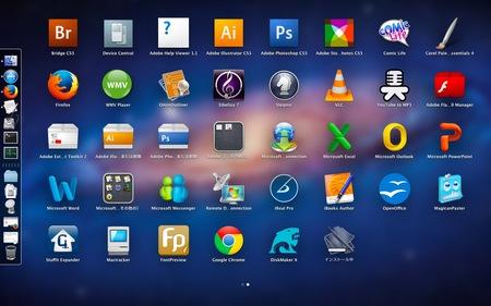 スクリーンショット 2014-10-21 10.16.18.jpg