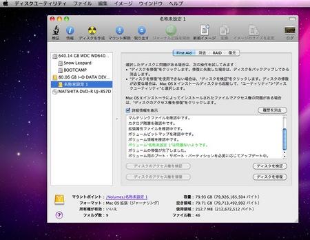 スクリーンショット(2013-08-27 16.39.31).jpg