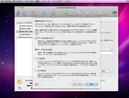 スクリーンショット(2013-08-27 16.40.11).jpg