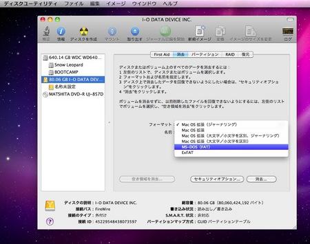 スクリーンショット(2013-08-27 17.34.42).jpg