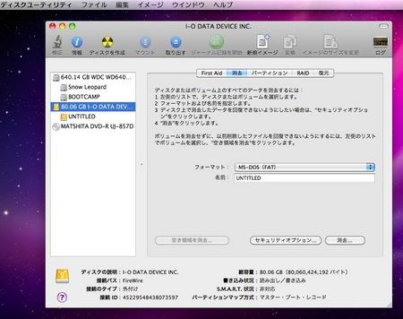 スクリーンショット(2013-08-27 17.36.39).jpg