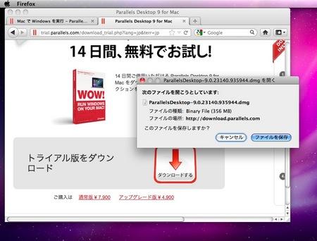 スクリーンショット(2013-11-03 23.10.28).jpg