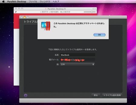 スクリーンショット(2013-11-03 23.19.50).jpg