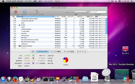 スクリーンショット(2013-11-05 23.14.13).jpg