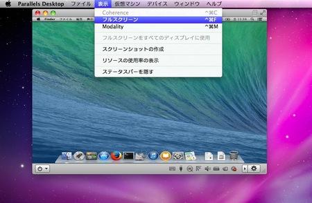 スクリーンショット(2013-11-08 11.10.20).jpg
