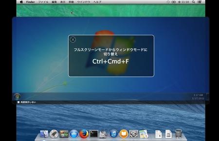 スクリーンショット(2013-11-08 11.10.37).jpg