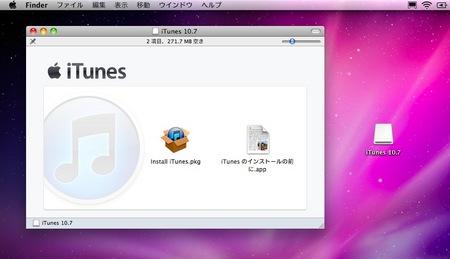 スクリーンショット(2014-09-19 14.56.59).jpg