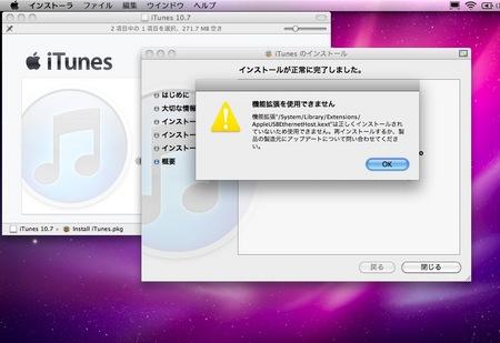 スクリーンショット(2014-09-19 15.12.11).jpg