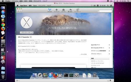 スクリーンショット(2014-10-19 10.36.44).jpg