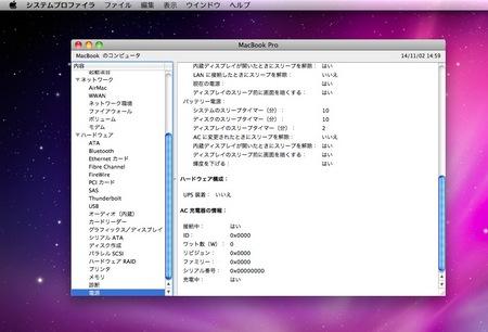 スクリーンショット(2014-11-02 15.00.18).jpg