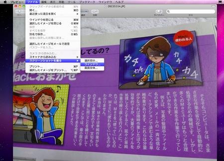 スクリーンショット(2014-11-08 0.29.39).jpg