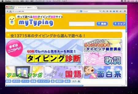スクリーンショット(2015-02-09 12.50.46).jpg