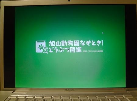 スクリーンショット(2017-08-13 1.05.26).jpg