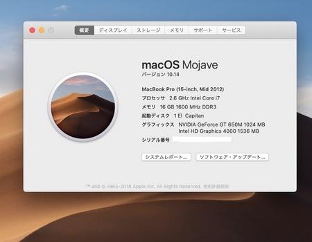 スクリーンショット 2018-09-25 17.34.10.jpg