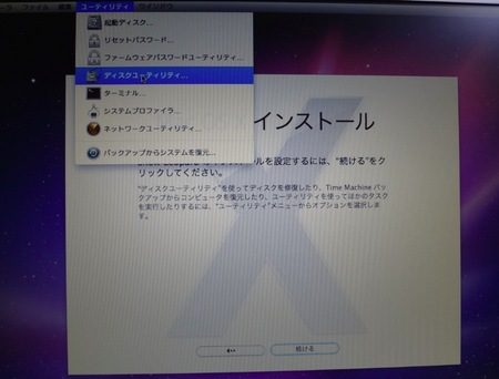 スクリーンショット(2012-07-25 20.24.25).jpg