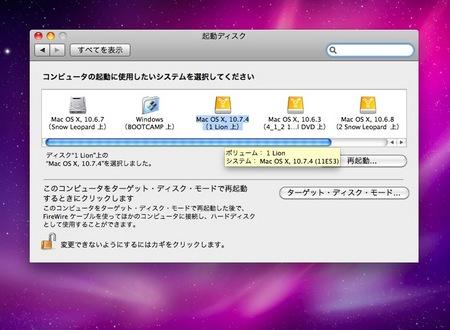 スクリーンショット(2012-07-27 11.26.27).jpg