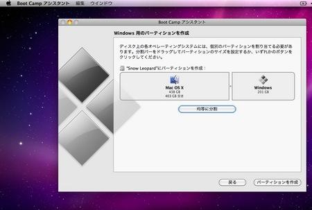 スクリーンショット(2013-09-22 11.23.37).jpg