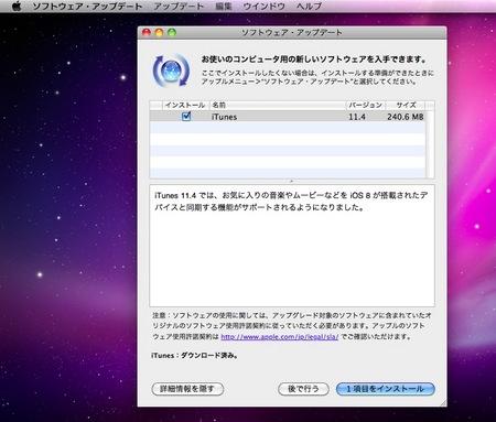 スクリーンショット(2014-09-18 0.03.31).jpg